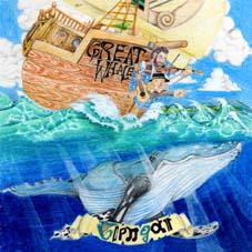 Great Whale (c) Glengar